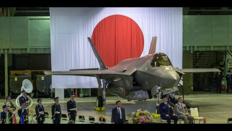 Fukushima BREAKING NEWS; F 35 & Pilot disappears in JAPAN, FUKTONIUM EFFECT kevin D. blanch Ph.D. ;;